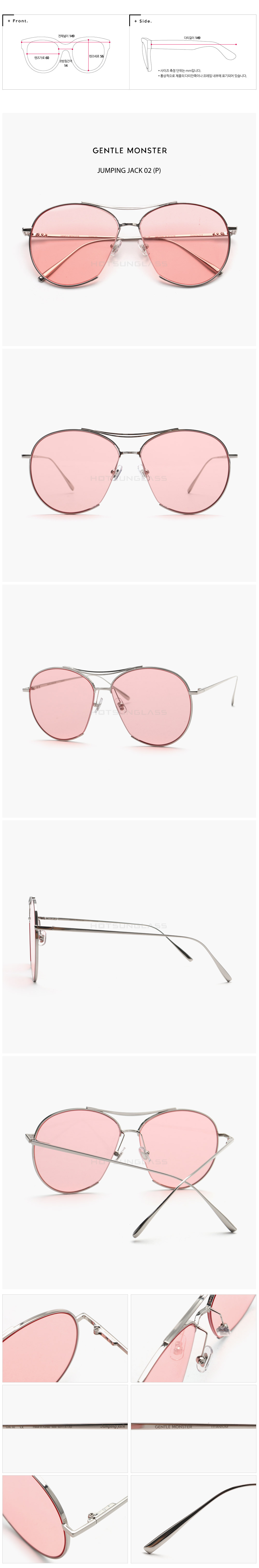 4de15ec78b JUMPING JACK 02 (P).  GENTLE MONSTER  JUMPING JACK 02(G) Rimless Panel Gray-Tinted  Aviator Shades